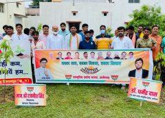 पाटलिपुत्र नगर बिलासपुर में वृक्षारोपण का कार्यक्रम
